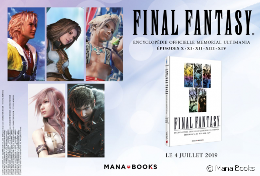 On adore Final Fantasy !
